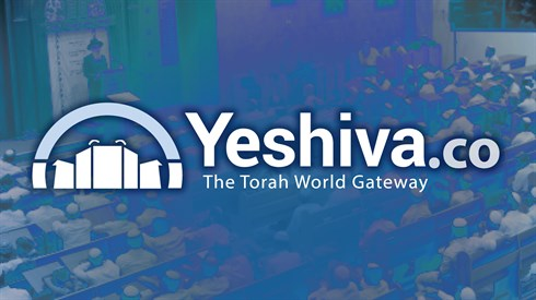 The Jewish nation left Egypt and came To Yeshiva Website