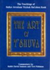 The Art of T'shuva