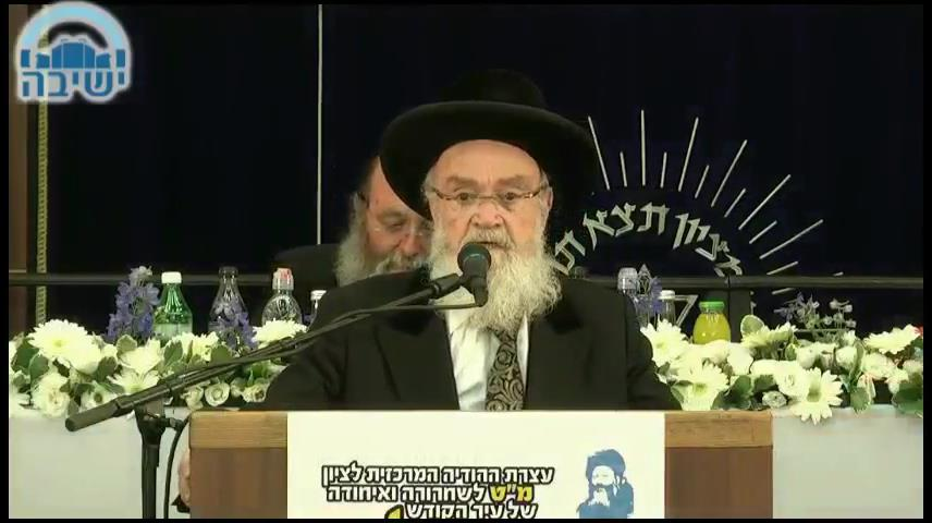 Rabbi Yosef Glicksberg