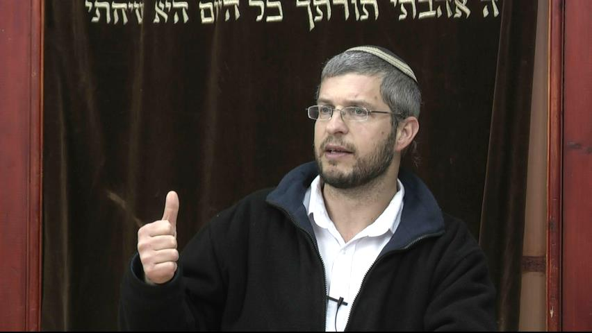 Rabbi Itamar Lieberman