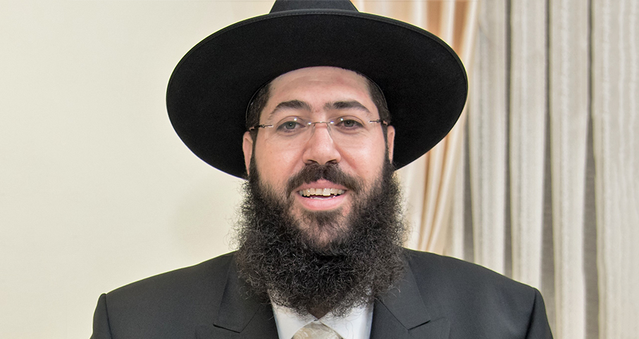 Rabbi Eliyahu Maman