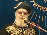 "Rabbi Ovadia Yosef Shilt""a"