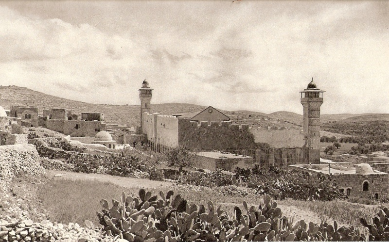 קובץ:Hebron Tomb of the Patriarchs1.jpg